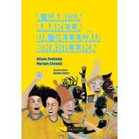 A camisa amarela da seleção brasileira